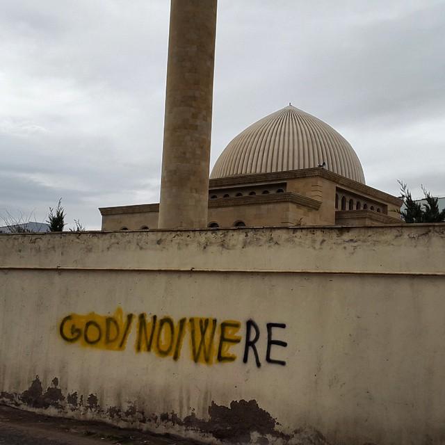 Sumqayıt Cümə Məscidinin divarında