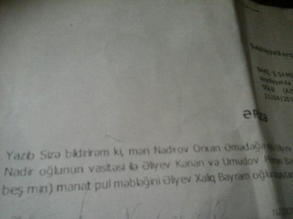 İlhamə Quliyevanın oğlu həbs olundu - FOTO