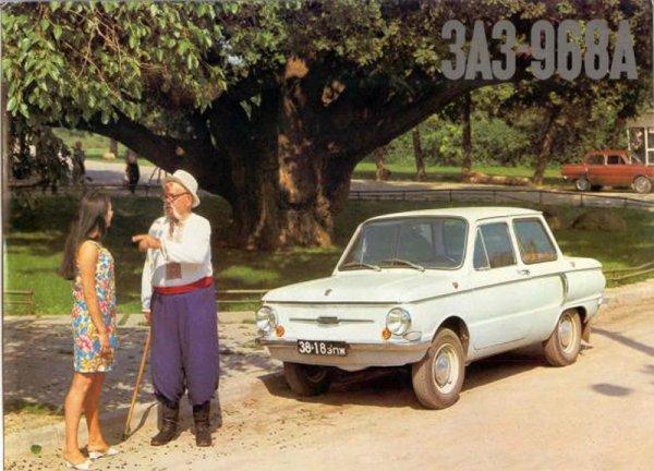 70-ci illərin məşhur maşınları - FOTOLAR